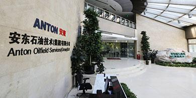 Anton Oilfield Services Group